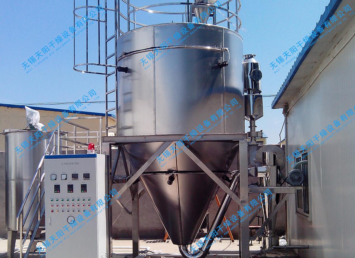 用于乳酸菌研发的喷雾干燥试验机(出口)